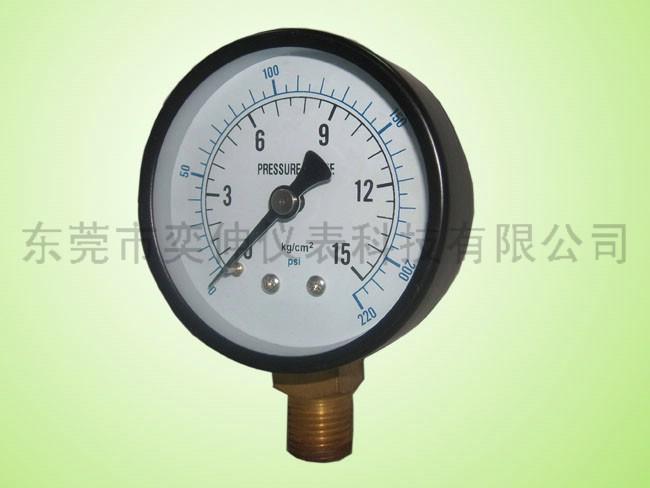 气压表图片